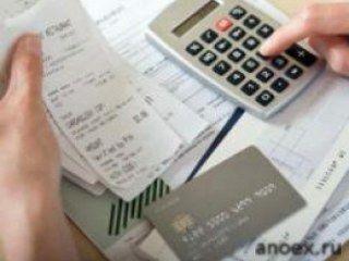взыскание процессуальных издержек Новосибирск