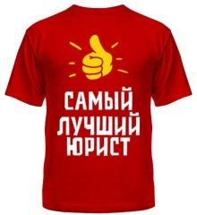 Услуги юриста в Новосибирске